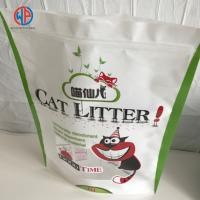 Buy cheap Hot-Sale Printed Wholesale Pet Food Bags,Custom Pet Food Foil Bag,Dog Diet Food Bags With Print from wholesalers