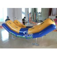 Buy cheap 4 persons inflatable seesaw water toys for kids and adults water park adventure from wholesalers