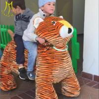 Buy cheap Hansel electric indoor ride on toys plush walker baby animal rides for mall from wholesalers