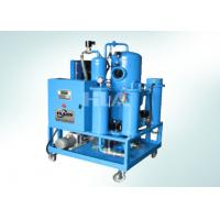 Buy cheap Multi Stage Emulsified Turbine Oil Purifier Oil Cleaning Water Removal System from wholesalers