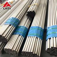China titanium tube ASME SB338 1inch OD25mm OD25.4mm titanium tube price per kg on sale