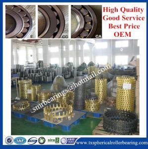Low price self-aligning spherical roller bearing,spherical roller hub bearing with competi Manufactures