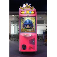 China Two Coin Slots Toy Crane Claw Machine Game 110V / 220V With LCD Monitor For Ad on sale