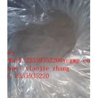 Wholesale Health Care Lactoalbumin Pharmaceutical Raw Materials Nutrition Supplement from china suppliers
