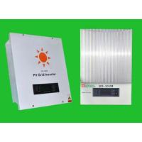 Buy cheap AU IP 65 PV Grid-connected SOLAR wind turbine inverter FOR HOME from wholesalers