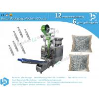 Buy cheap Counting packing machine for screw, nails, nuts, bolts, fastener, washes, one kind or mix kinds from wholesalers