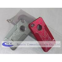Buy cheap Chinese Style Auspicious Cloud Custom Metal iPhone 4S Cases for Mobile Phone from wholesalers