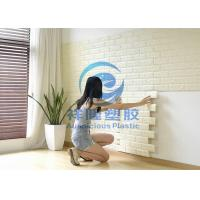 Buy cheap 3D coloful pe foam self-adhesive wall sticker stone brick design from wholesalers