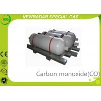 Buy cheap Carbon Monoxide Electronic Gases Used In Industrial Production Of Acetic Acid from wholesalers