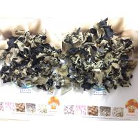 Buy cheap Factory Price Professiona Chinese Supplier forl All kinds of Dried Fungus (Black Fungus Mu Er,White Back Black Fungus) from wholesalers