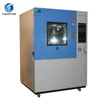 Buy cheap Home Appliance Dust Test Chamber With Multi - Blade Centrifugal Fan Low Noise from wholesalers