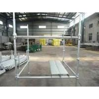 Buy cheap steel ring lock scaffolding from wholesalers