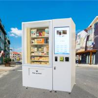 Buy cheap Touch Screen Coin Operated Mini Mart Vending Machine For Cosmetic Gift Game from wholesalers