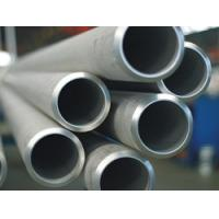 China ASTM A312 TP304 TP304L TP304H TP304N,1 SCH 10S, SCH40S, SCH 80S, XXS ,Stainless Steel Seamless Pipe for sale