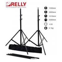 Wholesale background stand from china suppliers