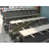 Buy cheap Harbor Ladder Rubber Marine Fenders Moulded For Collision Avoidance from wholesalers