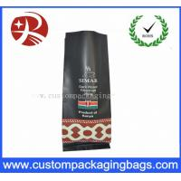 Buy cheap PET VMPET PE Stand Up Zipper Pouch Bags , Coffee Bean Bags Black from wholesalers