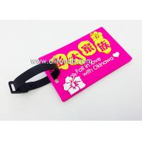 Buy cheap Promotional luggage tag custom for festival wedding advertising ceremony gifts from wholesalers