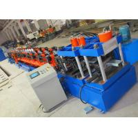 Buy cheap High Speed Cold Roll Forming Machine , Quick Interchangeable C Purlin Machine from wholesalers