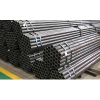 Buy cheap ASTM A335 Round Ferritic Alloy Steel Tubes / Pipe For Heat - Exchangers       from wholesalers