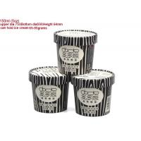 Buy cheap Fashion Design Disposable Paper Cups 150ml 5 Oz Paper Ice Cream Cups SGS Approval from wholesalers