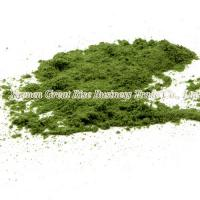 Buy cheap Nature Freeze Dried Spinach Powder Dehydrated Spinach from wholesalers