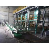 Buy cheap Corn / Malt / Soybean Meal Automatic Weighing And Bagging Machine 1.5kW Power from wholesalers