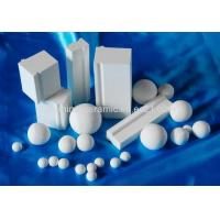 Buy cheap High Quality Industril Alumina Ball and Lining Brick from wholesalers
