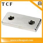Buy cheap Permanent Sintered Neodymium Iron Boron Magnet from wholesalers
