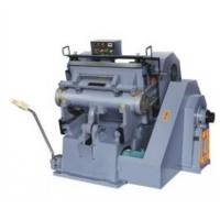 Wholesale LC-750/930/1100 Die Cutting and creasing Machine from china suppliers
