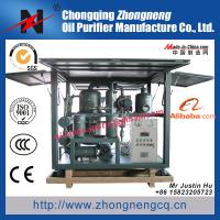 Buy cheap Best transformer oil clean, insulating oil filtration equipment, switch oil renew ZYD-IS-150 from wholesalers