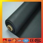 Buy cheap rubber foam from wholesalers