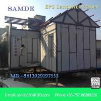 Buy cheap Soundproof eps sandwich wall panel manufacturer 2440*610*75mm from wholesalers