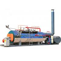Buy cheap 150hp Horizontal Type Oil / Gas Fired Industrial Steam Boilers For Building Materials Factory from wholesalers