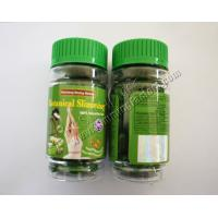Wholesale MSV Botanical Slimming Soft gel from china suppliers