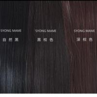 Buy cheap Fashion Woman Wigs to Choose Natural Straight Wigs Non-Perm and dye from wholesalers