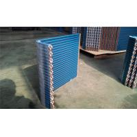 Buy cheap hydrophilic condenser coils for air conditioner from wholesalers