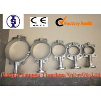 Buy cheap Flange Metal Seal Stainless Steel Butterfly Valve , Triple Offset Butterfly Valves from wholesalers