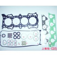 China full set cylinder head gaskets kits for Honda CD5 on sale