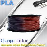 Buy cheap Variable Temperature 3D Printer PLA Color Changing Filament 1.75 / 3.0mm from wholesalers