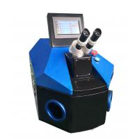 Buy cheap YAG laser welding machine for Gold,laser welder for goldsmiths, laser welder for silver from wholesalers