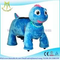 Hansel plush motorized animals stuffed animals to paint arcade game parts Manufactures