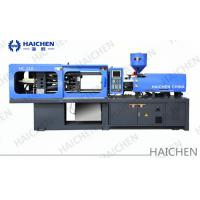 Wholesale 110Ton Plastic Injection Molding Machine Servo Motor Hydraulic machine For Combs PP/PE/ABS from china suppliers