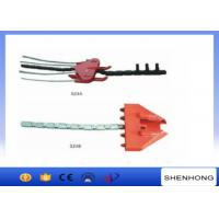 Buy cheap Four Bundle Conductors Hydraulic Compression Tool Load Balancing Head Boards from wholesalers
