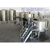 Buy cheap 100L stainless steel beer fermenter / malt fermentation /304 stainless steel pot / beer brewing plant uses /316L stainle from wholesalers