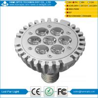 Buy cheap High Quality& Cheaper Prices 7W LED Par30 220Volt 3000-6500K Dimmable LED Spot Lamps from wholesalers