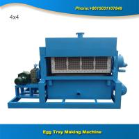 Buy cheap Big capacity paper pulp production egg tray Processing machine from wholesalers