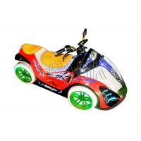 Buy cheap Theme park double seats children electric battery motorcycle EPARK factory price sale as new promotion from wholesalers