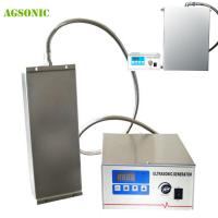 Buy cheap Ultrasonic Power Transducer 1000w 2500w 5000w With Variable Power Adjustments High Amplitude from wholesalers