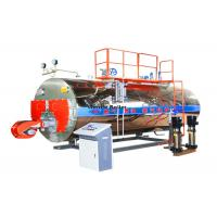 Buy cheap 2000kg / H 2t 10 Bar Industrial Steam Boilers Q245R Steel Plate Material from wholesalers
